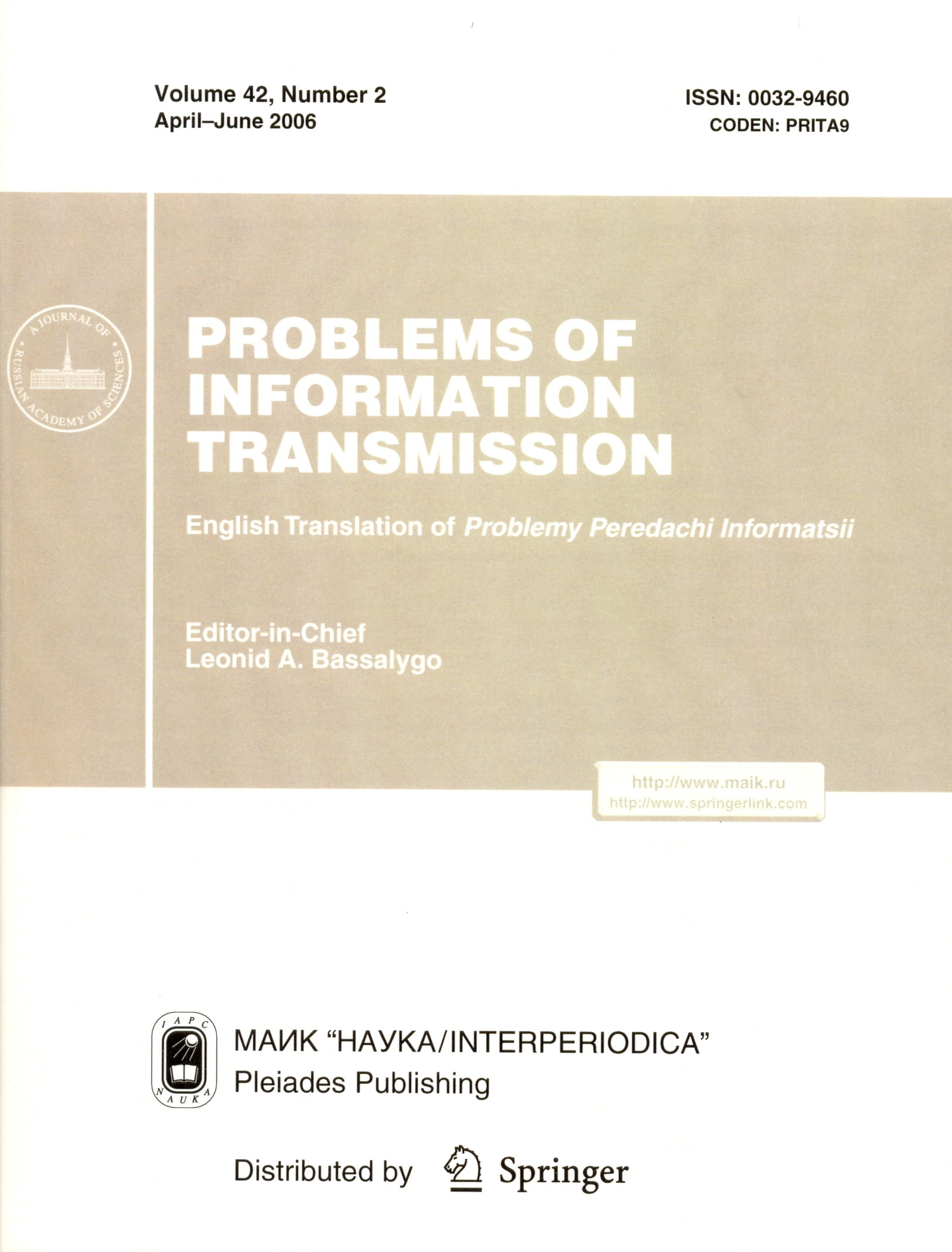 Problems of Information Transmission