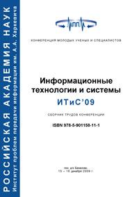 Livrezon.ru - Заметки - Патентное дело: экспертиза по существу